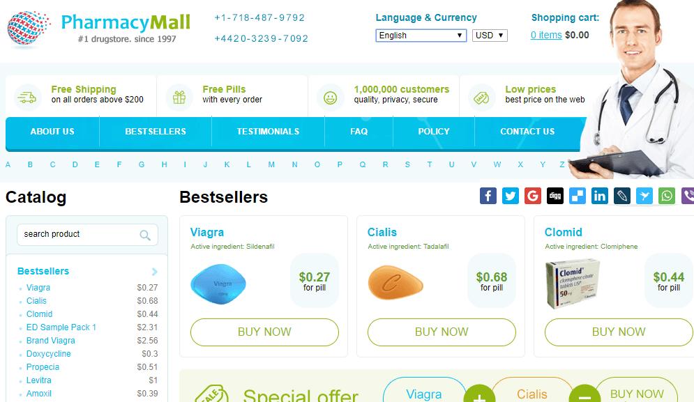 Pharmacy Mall Homepage Image